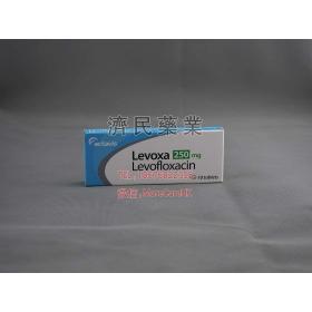 左氧氟沙星(Levofloxacin)