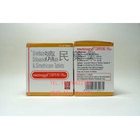 咪唑尼达Metrogyl(甲硝唑、奥立妥Ornidazole)