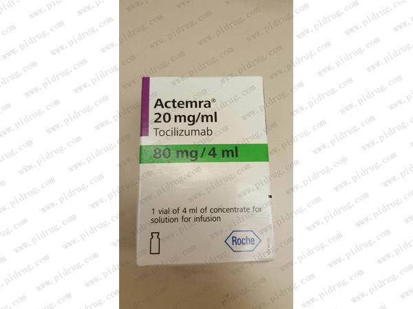 Actemra(tocilizumab)