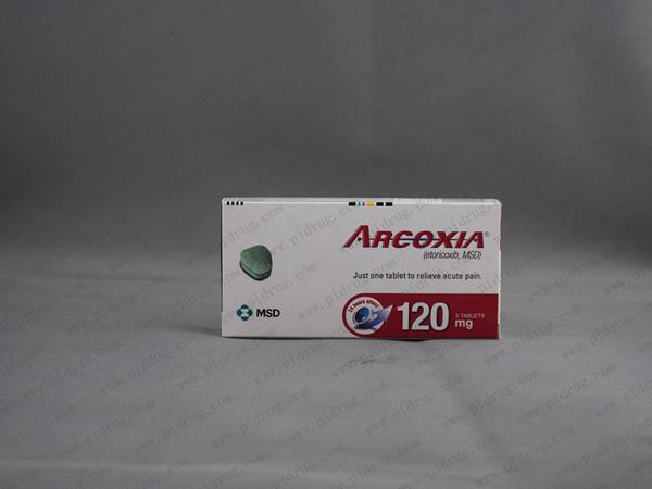安康信(依托考昔ARCOXIA、Etoricoxib Tablets)