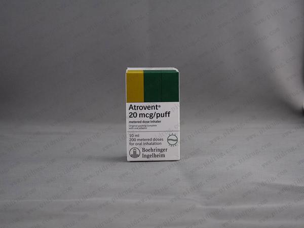 爱全乐Atrovent(异丙托溴铵气雾剂)