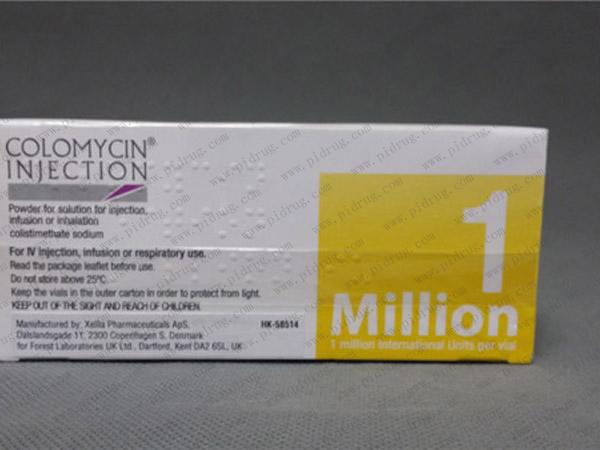 多粘菌素E(Colistin)COLOMYCIN
