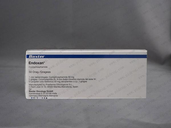 注射用环磷酰胺(安道生Endoxan)
