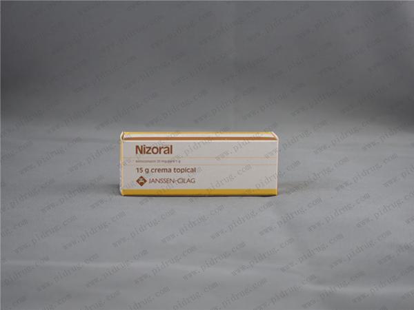 酮康唑Nizoral