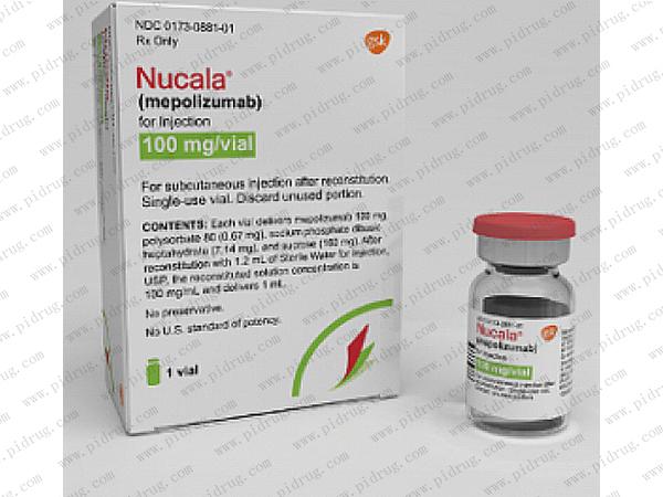 Nucala(mepolizumab)