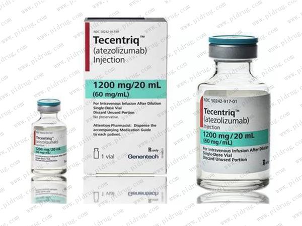 Tecentriq(atezolizumab)
