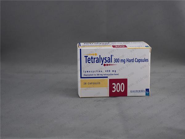 赖氨四环素tetralysal