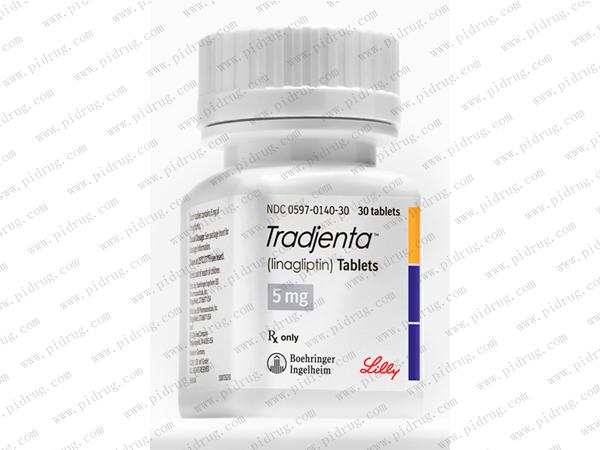 利格列汀片Tradjenta(linagliptin)