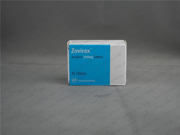 舒维疗zovirax