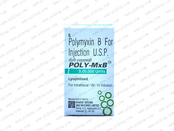 多粘菌素Polymyxin B