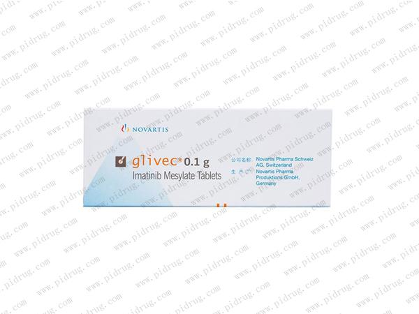 格列卫(glivec,甲磺酸伊马替尼片)