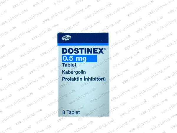 卡麦角林制剂Cabergoline(dostinex)