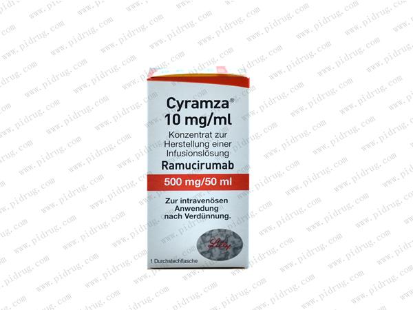 雷莫芦单抗注射液CYRAMZATM