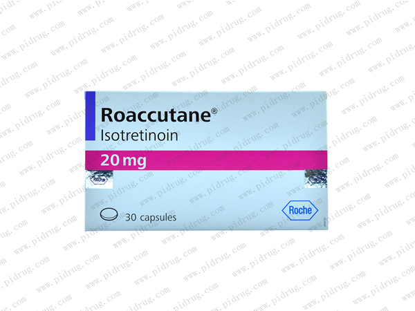 异维甲酸Roaccutane