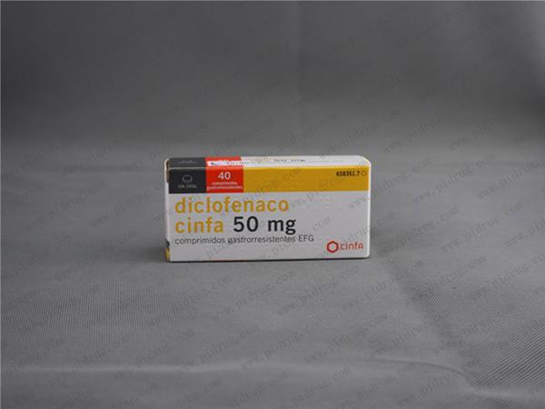 双氯芬酸diclofenac