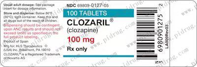 氯氮平片Clozaril