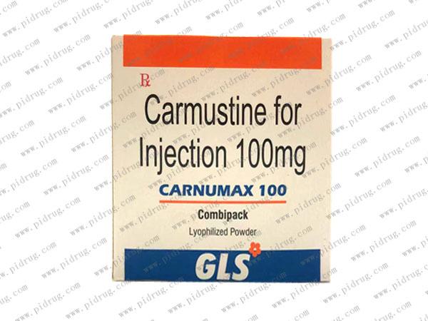 卡莫司汀注射液Carmustine