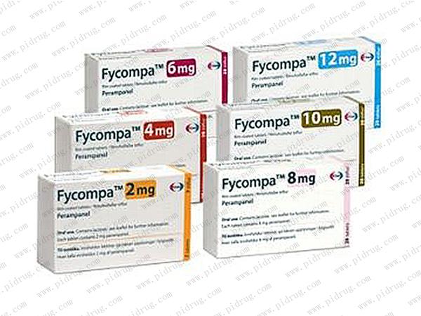 Fycompa(perampanel)