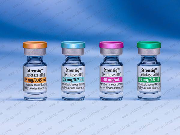 Strensiq(asfotase alfa)
