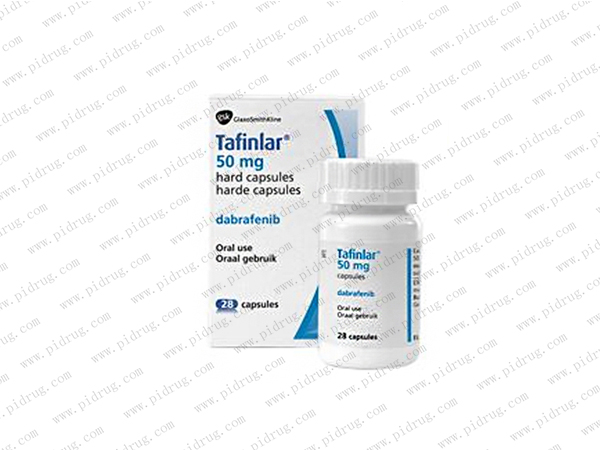 达拉非尼TAFINLAR(dabrafenib)