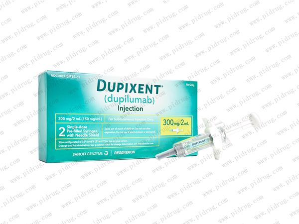 Dupixent(dupilumab)