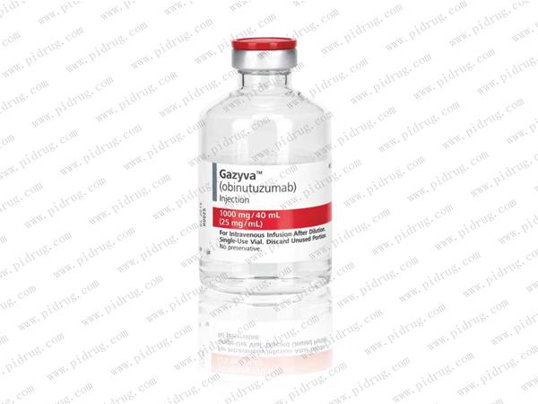 Gazyva阿托珠单抗(obinutuzumab)