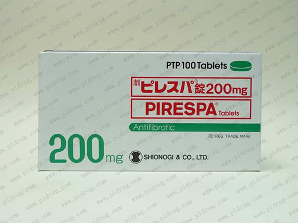 艾思瑞Prifenidone(吡非尼酮)