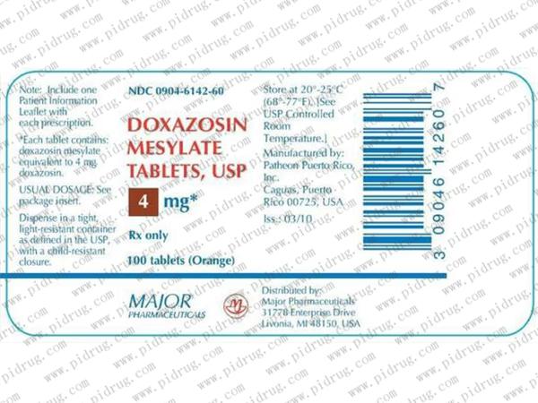 多沙唑嗪Doxazosin
