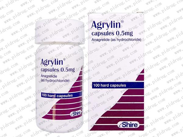安归宁AGRYLIN(阿那格雷盐酸)