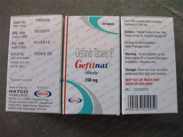 Gefitinib(geftinat)印度版 吉非替尼