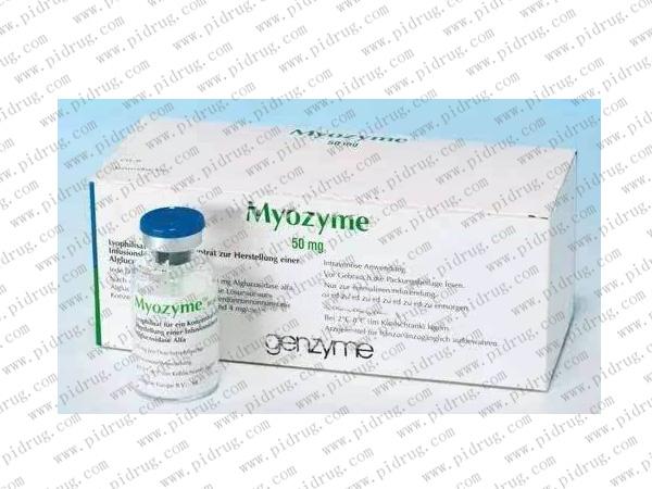 Myozyme (alglucosidase alfa)