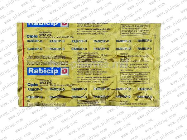 Rabicip-I.V.