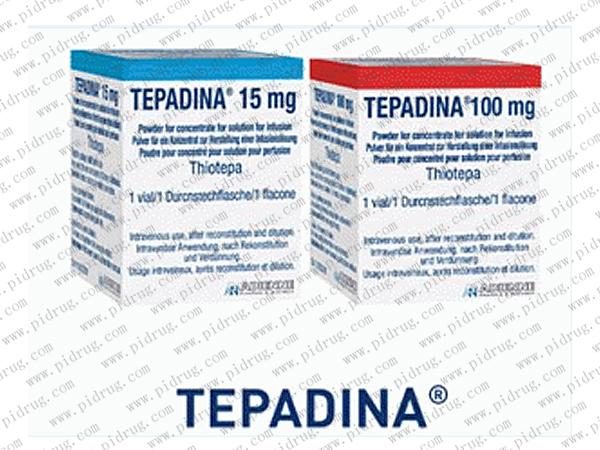 Tepadina浓缩粉剂注射液